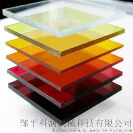 透明亚克力板 有机玻璃制品批发亚克力面板 PMMA板