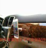 车载手机支架底座3M背胶垫片泡棉专业生产厂家