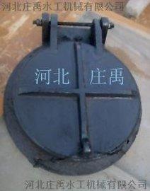 贵州铸铁圆拍门 400mm铸铁圆拍门价钱