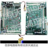 日本荏原空调控制板CCD015-96021维修