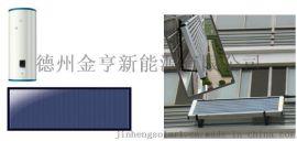 阳台壁挂型太阳能平板集热器800*2000蓝膜激光工程机