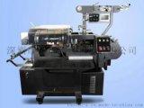 JX210金鑫标签印刷机