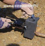 放热焊接工具该怎样进行操作