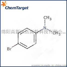 4-**-N, N-二甲基苯胺 (CAS: 586-77-6)