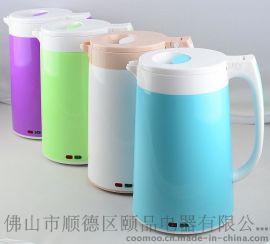 双层防烫保温电热水壶专业生产厂家