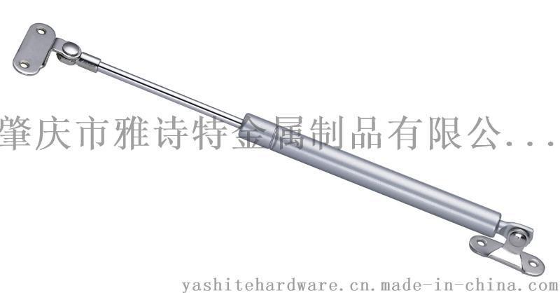 厂家直销 雅诗特 YST-K9 橱柜缓冲汽撑