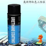 奥斯邦70绝缘漆厂家、聚氨酯三防漆、保护漆线路板防潮漆