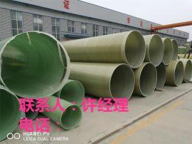 厂家直销玻璃钢管道厂家直销电缆管工艺管