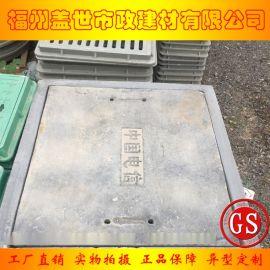 福州方形水泥井盖规格|水泥井盖型号|福州水泥井篦子
