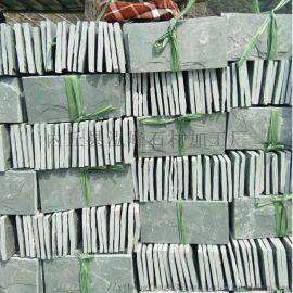 供应天然绿色蘑菇石深绿色墙面砖 荷花绿蘑菇石文化石