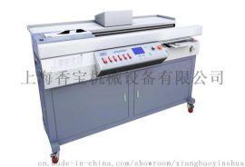 上海香宝XB-AR9000H装订王带侧胶高速胶装机