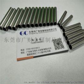 焊接管加工 304不锈钢毛细管 不锈钢管切割