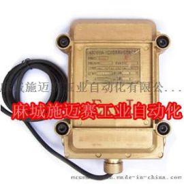 KSC1010B-4-22防爆磁性接近开关
