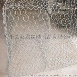 格賓石籠網.格賓石籠網擋牆.裝石頭的格賓石籠網