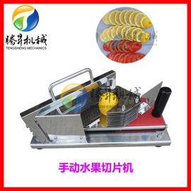 手动水果切片机 鲜柠檬切片机 全不锈钢制造厂家供应批发