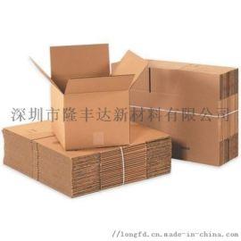 纸盒、纸箱、纸卡、周转箱