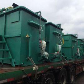 山东领航 塑料清洗污水处理设备 质量保证