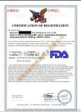 药品出口美国证书FDA产品注册/公司注册多少钱