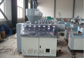 供应PP/PE波纹管挤出生产线