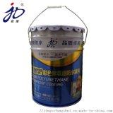 厂家供应地下室防水涂料双组份油性聚氨酯防水涂料