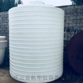 加厚10吨大型减水剂储罐 10立方食品级水箱 10吨立式PE塑料桶