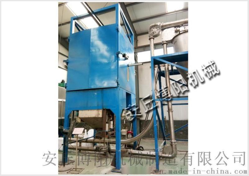 2噸煤粉噸包卸料機|噸袋投料機