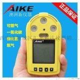 汉中哪里有卖天然气检测仪13891913067
