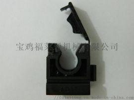 线缆固定座尼龙PA66