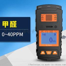 重庆易燃气体报警器 工业气体检测仪生产厂家