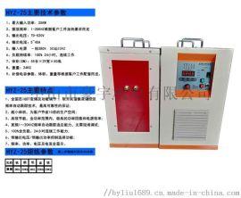 小型中频感应加热设备 中频加热电源厂家专业维修