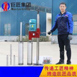 三相电工程水磨钻机岩石钻孔取芯机