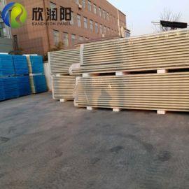彩钢横装板 浙江嘉兴杭州聚氨酯岩棉墙面板
