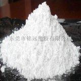 本色粉料PET美国进口FR530L NC010