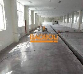镇江宝伯力混凝土密封固化剂生产厂家, 粉状固化剂