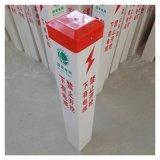 施工玻璃鋼安全標示樁3mm