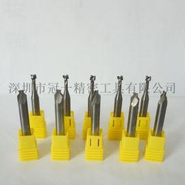 非标刀具 成型刀具 非标铣刀专业厂家