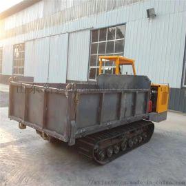 沙漠履带运输车 泥泞履带运输车 湿滑地面履带运输车
