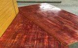 建筑模板厂家【建筑模板】1830-915mm模板