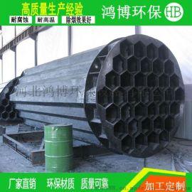 威海350mm湿电除雾器 重锤 喷淋管厂家供应
