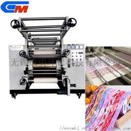 织带印花机可用于鞋带,手机带等