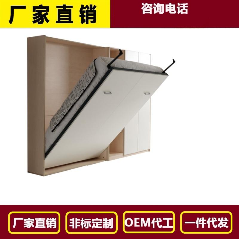 电动隐形床厂家隐形床 批发东莞智造坊折叠隐形床