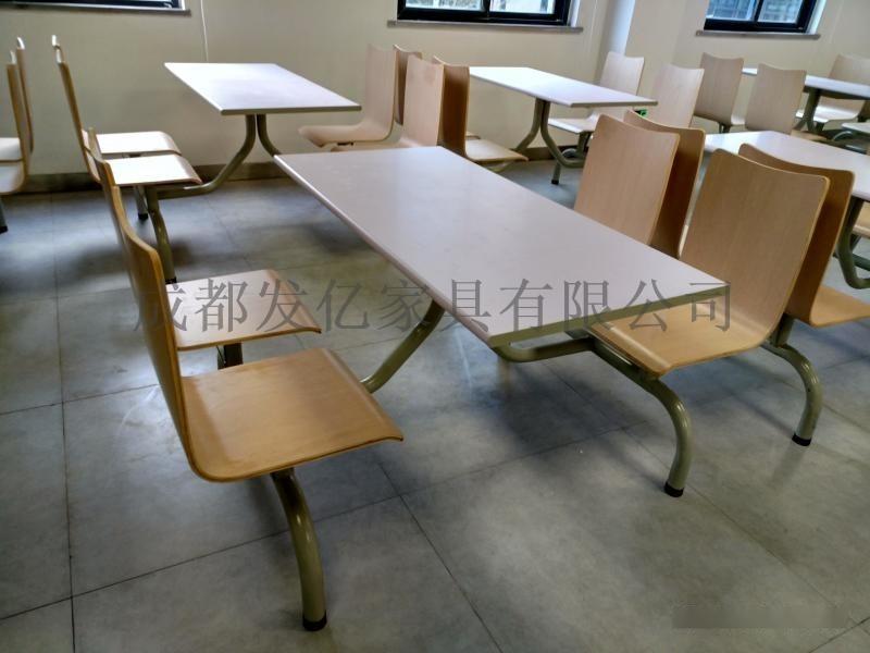 肯德基快餐店桌椅定製廠家