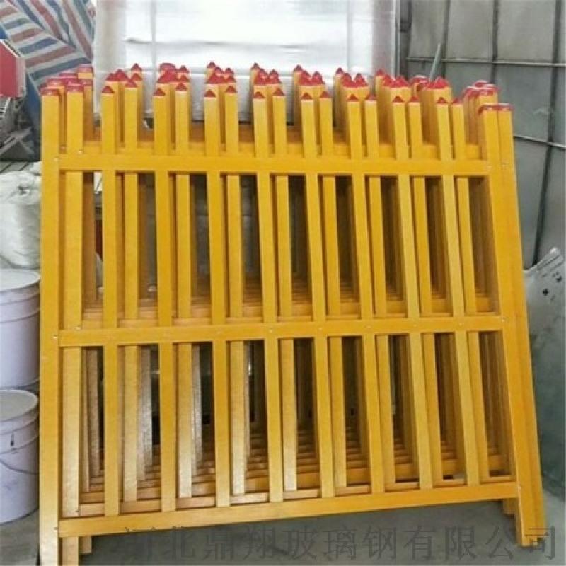 天津玻璃钢围栏 油田油井围栏