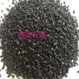 石茂供应黑色石英砂 彩砖用黑色石英砂 装饰材料用