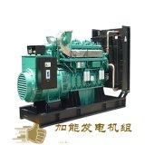 3200kw柴油發電機買賣 3200kw發電機廠家