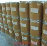 透明质酸钠 1kg/袋 食品级 厂家分装 品质保证