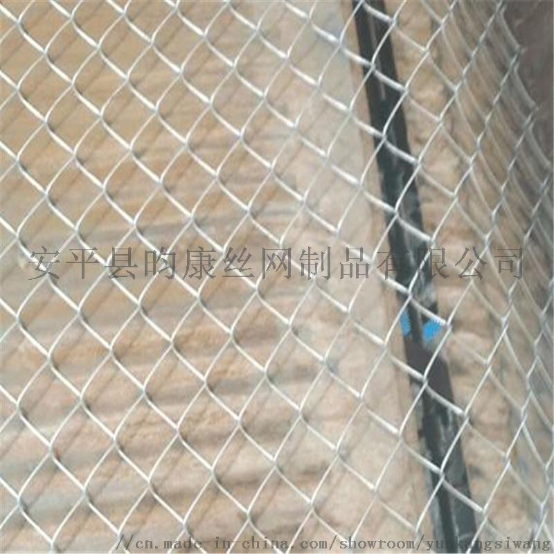 喷浆护坡勾花网l基坑支护喷浆挂网l昀康铁丝网厂家