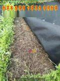 香河6米盖草布园艺地布防草布一亩地多少钱