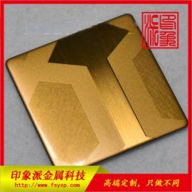 304局部拉丝乱纹喷砂黄铜金防指纹彩色不锈钢装饰板