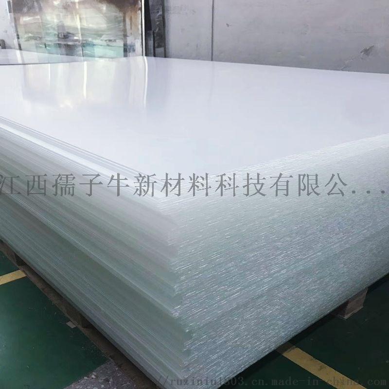 供应5mm*1220*2440mm透明挤出亚克力板